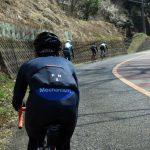 Pas Normal Studios Group Ride-Tokyo
