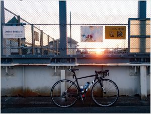 日の出とともに朝練へ