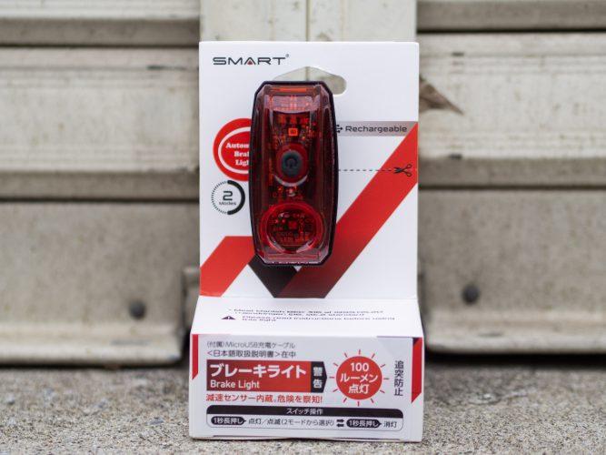 減速センサーを内蔵し、ブレーキをかけると点灯するテールライト