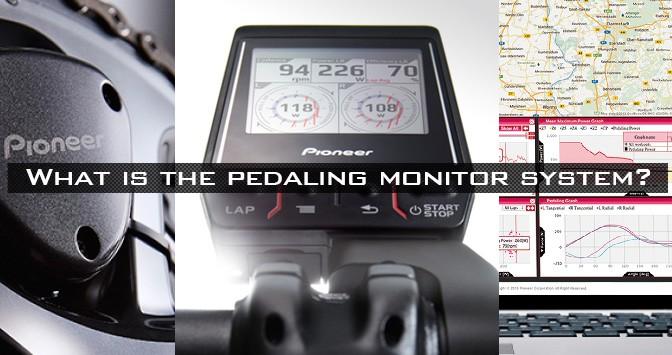 《お知らせ》パイオニアぺダリングモニターセンサー SGY-PM900H90/H79再発売