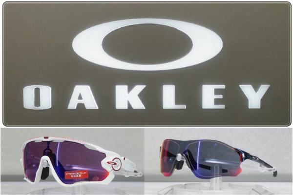 OAKLEY@CYCLECUBE