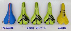 Smanie_GT_hikaku_up