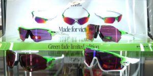 Green fade_00