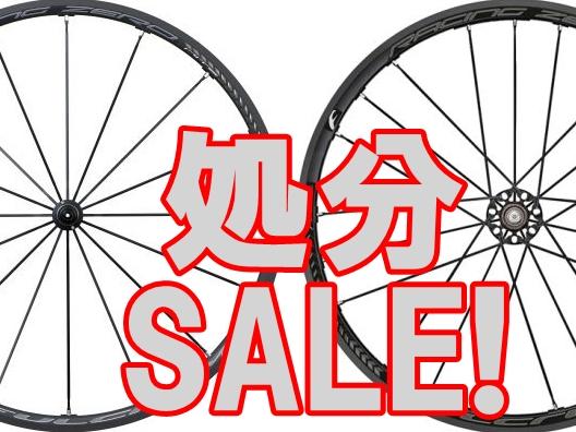RACINGZERO NITEが処分価格!←完売です。
