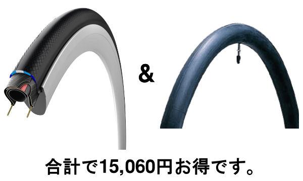 wh-6800_01