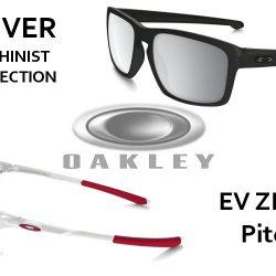 OAKLEYから新しいサングラスが入荷しました。