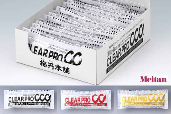 梅丹本舗からクエン酸配合のサイクルチャージが発売です。