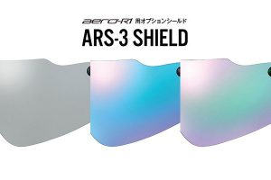 OGK AERO-R1用オプションシールド「ARS-3 SHIELD」入荷です