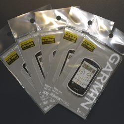 Garmin Edge1030用の液晶保護フィルムです