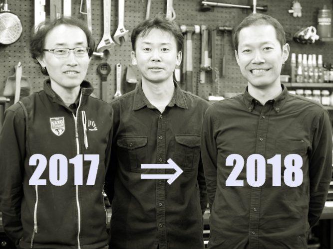 2017年の営業は終了しました。今年もありがとうございました。