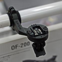 CATEYEメーター&ライトをスッキリと取り付けられるブラケット
