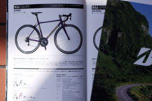 Anchor New105 R7000シリーズ搭載モデルご注文受付中!