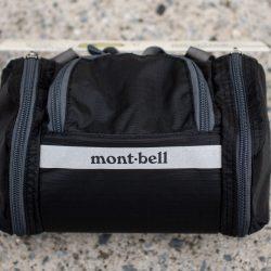 小物を入れるのに便利なフロントバッグ