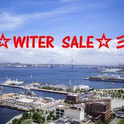 Winter Sale開催!(12月末まで)