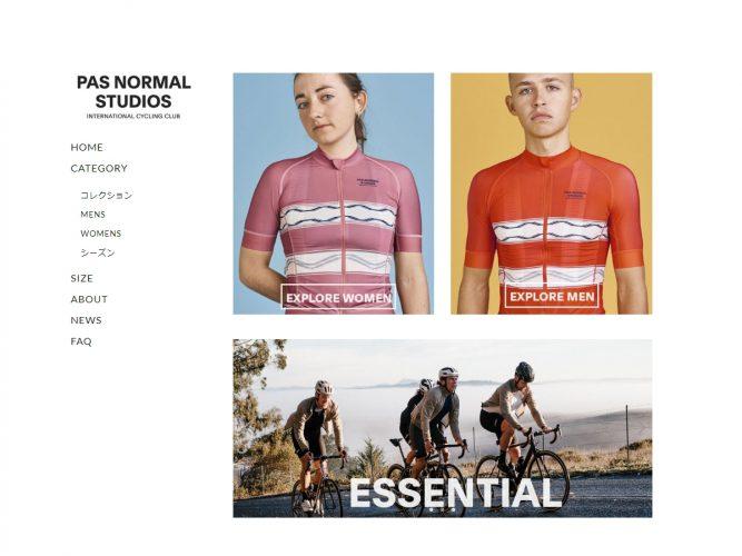 Pas Normal Studios(パス・ノーマル・スタジオ)通販/オンラインストアOPEN!!