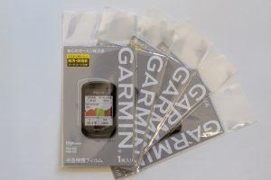 GARMIN用 Edge830/530用液晶保護フィルム