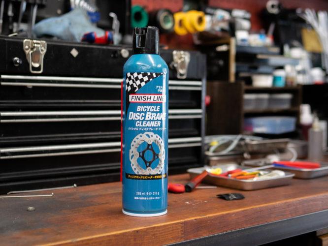ディスクブレーキパッド、ローターを洗浄できるクリーナー